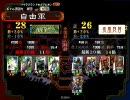 三国志大戦3 S5Q動画その94 業務用八卦 VS  大胆地勢