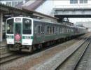 JR東日本719系 走行音(異音車)(静止画+音声)