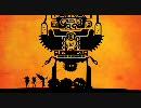 【ショートアニメ】 Bendito Machine Ⅰ by Zumbakamera