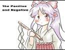 【ニコニコ動画】【東方自作アレンジ】The Positive and Negative【靈異伝】を解析してみた