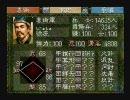 【三国志5】 袁術で皇帝を目指す 第71夜