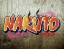 [ ナルトMAD ] 第3弾  遊戯王  NARUTOver.
