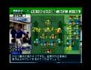 2035年 日本代表でW杯優勝を目指す part.1 【VSイングランド】