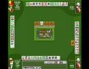 綾鷹×しょうこ♂麻雀対決09 Part11【最終戦】