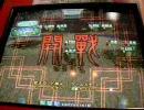 三国志大戦2 頂上対決(9/3) 【仁義なき青井vsあかボタン♪】