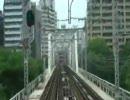 【グラディウス】高速ステージ×電車【大阪環状線】