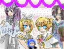 【リンレンがくぽ】KAITOのお誕生日を祝う【マスター】