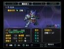 【実況】スパロボOG_第25回【R-GUN】