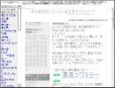 【洒落怖】怖い話も皆で読めば怖くない!…かも【実況】part1-11 thumbnail