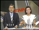 【ニコニコ動画】逸見・Charmineの超時間ニュースを解析してみた