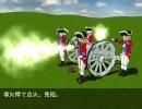【MMD】前装砲の発射手順【大砲】