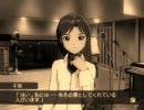 新陰陽師M@STER ボツ動画その5