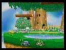 松毬(Luigi) vs プリンス(Ness)
