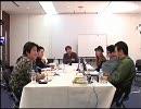 ベーシック・インカム(キリッ 朝までニコニコ生激論 1/3 thumbnail