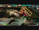 鉄拳6BR アミューズメントNASA対戦動画 ④ 木偶狩筋肉隊 桜の牧AP