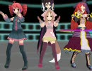 【MMD】重音テト、欲音ルコ、波音リツ、櫻歌ミコで「ココロ」【UTAU】