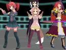 【MMD】重音テト、欲音ルコ、波音リツ、櫻歌ミコで「ココロ」【UTAU】 thumbnail