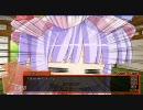 【東方xお笑い】忙しい人のための妖々夢をプレイPart1 thumbnail