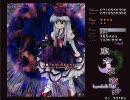 東方永夜抄-Hard-霊夢&紫(1/3)