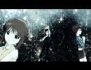 "nagi ""Kimi-no Shiranai Monogatari(The Story That You Don't Know)"" feat. Miki, Ritsuko and Yukiho by MIP"