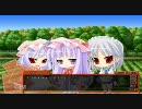 【東方xお笑い】忙しい人のための妖々夢をプレイPart2 thumbnail