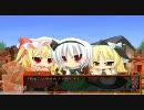 【東方xお笑い】忙しい人のための妖々夢をプレイPart3 thumbnail
