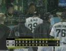 2006年5月4日 巨人×阪神戦 3塁ベースに当たってサヨナラ