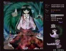 東方永夜抄-Hard-霊夢&紫(3/3)