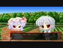 【東方xお笑い】忙しい人のための妖々夢をプレイPart6 thumbnail