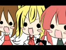 タミフル猫三姉妹