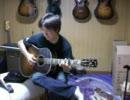 グニグーグーのギターで1曲 その67