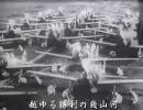 【ニコニコ動画】日本男児を解析してみた