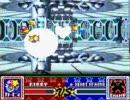 星のカービィSDX   ストリングプレイスパイダーベイビー!(ヨーヨー)
