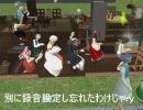 【シム東方】命蓮寺を再建したい・命蓮小屋編【第11話】