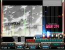 【BMS】LUX300(もってけ!セーラー服+MAX300)