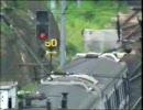 電氣化火車 - 香港電台鏗鏘集 1