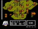 SDガンダムガチャポン戦士3 英雄戦記を普通にプレイ13part1