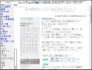 【洒落怖】怖い話も皆で読めば怖くない!…かも【実況】part1-13 thumbnail
