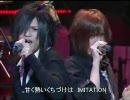 第31位:【ニコニコ大会議ツアーファイナル】赤飯・ピコ・王族バンド・prkr thumbnail