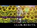 【ニコカラ】Longing(Vo.無)【佐倉紗織】