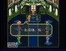 [実況プレイ] 最新改造ロマサガ3を東方厨パで自重せずにプレイ(25)