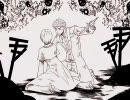 【SIREN】Blind Justice【双子】