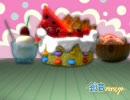 【ニコニコ動画】【鎖音プロジェクト】GO!GO!選挙のケーキをつくってみた【エクストラ3】を解析してみた