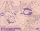 【漫画】パーマン 「帰ってきたパーマン」