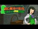 【ニコニコ動画】【卓M@s】続・小鳥さんのGM奮闘記 Session1-2【ソードワールド2.0】を解析してみた