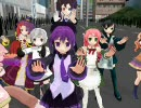 【MMD】UTAU娘9人で『デフォデフォ☆ファイアーエンドレスナイト』