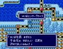 [TAS]スーパー桃太郎電鉄DX みんなで岡山
