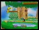 プリンス(Yoshi) vs 松毬(Luigi)