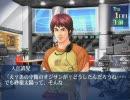漢のバイブル『炎多留・魂』を実況プレイPart02 thumbnail