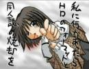 (ラジオ)Kanon~水瀬さんち~2001年12月第八回ゲスト:なし